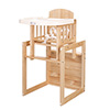 CUBE HIGHCHAIR - NATURAL