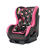 GROUP 0-1 COMBINATION CAR SEAT - GREY ROSE